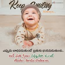 heart touching inspirational life quotes on smile for whatsapp dp
