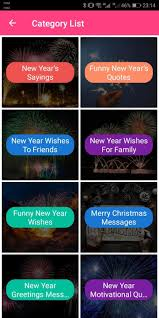 merry christmas and happy new year for android apk
