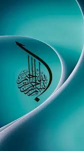 خلفيات اسلامية للموبايل