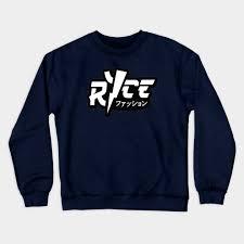 ryce merch rice gum roblox meme