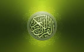 quran wallpapers top free quran