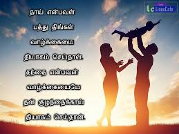 best tamil quotes about father happy family image tamil