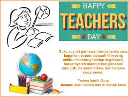 terima kasih guruku selamat hari guru guru kutipan terima