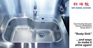 kitchen sinks part 1 sim siang choon