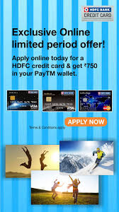 get rs 750 paytm cash when you apply
