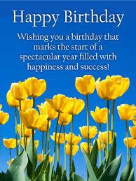 happy birthday flower cards birthday greeting cards by davia