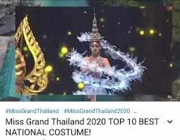 สุดปัง Deeploveขึ้นทำเนียบ อันดับ1 Top10 Best National Costume  จากชุดประจำชาติมิสแกรนด์ฉะเชิงเทรา บนเวทีMissGrandThailand 2020