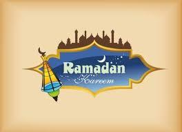 ramazan kareem 2016 hd wallpapers
