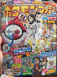 Pokémon Fan Magazine has Gou on the Feont Cover for the new Anime ...