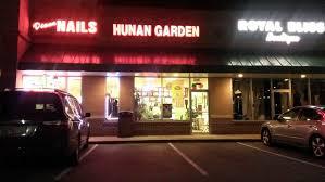 hunan garden in sykesville restaurant