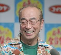 志村けんの兄の写真、公開される 「そっくり」と話題に | ハフポスト