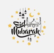Congratulation رسائل رسمية بمناسبة عيد الفطر 2020 للتهنئة الأهل