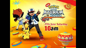 Pokemon Movie 15 Kyurem Ka Muqabala Hindi Promo - YouTube