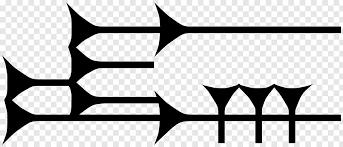 Wikia Code Of Hammurabi Sumer Others Png Pngwave