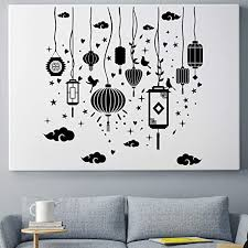 Amazon Com Vodoe Lantern Wall Decal Black Wall Decals Personalized Bird Stars Clouds Boy Nursery Women Ideas Stickers Suitable For Family Living Vinyl Art Home Decor Black 19 6 X 19 6 Inches Home Kitchen