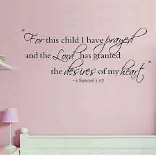 1 Samuel 1 27 For This Child I Have Prayed Vinyl Wall Decal Etsy