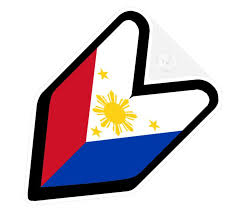 Philippines Jdm Decal Badge Badges Ftw