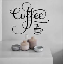 Coffee Wall Decal Fancy Coffee Word Kitchen Decor Coffee Decal Kitchen Decals Vinyl Wall Lettering