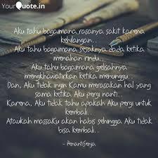 best senja quotes status shayari poetry thoughts