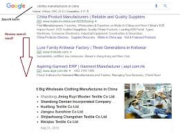 importing clothes from china clothing