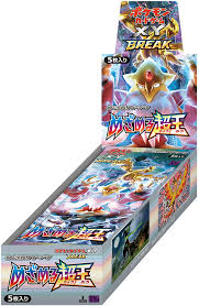 Amazon.com: Pokemon Card Game XY BREAK Booster Pack Awakening of Psychic  Kings BOX Japanese Ver.: Toys & Games