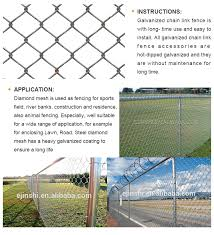 Factory Price Metal Steel Coated Galvanized Powder Coated Menards Lowes Chain Link Fence Buy Galvanized Powder Coated Menards Lowes Chain Link Fence Chain Link Fence Chain Link Fence Product On Alibaba Com