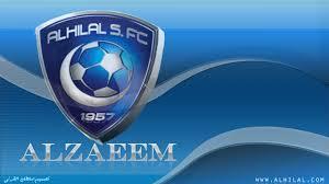 تأسس نادي الهلال السعودي عام