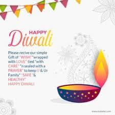 best funny telugu wishes images