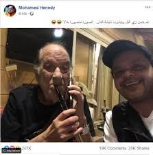 محمد هنيدي يطمأن محبي الفنان حسن حسني على صحته القيادي
