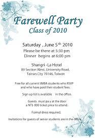 fare well party invitation es