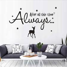 Harry Potter Quote Wall Sticker After All This Time Always Lettering Vinyl Wall Decals Home Kids Room Decoration Art Az752 Wall Stickers Aliexpress