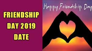 friendship day date 2019