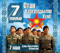 Стенд, открытка на 7 мая день защитника отечества в векторе [CDR ...