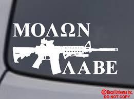 Ar 15 Molon Labe Vinyl Decal Sticker Window Bumper 2a 2nd Amendment Gun Rights Ebay