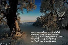 love quotes malayalam collection of inspiring quotes sayings
