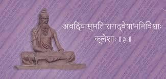 exploring yoga sutras of patanjali 2 3