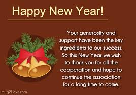 new years wishes business