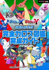 Nintendo 3DS Pokemon XY Official Guide Book Complete Story Strategy Guide -  Pocketmonsters.Net