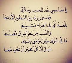 صور عتاب الحبيب حبيبي هعتبك عشان نكمل عتاب وزعل