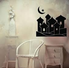 Wall Vinyl Decal Fairy Eastern Aladdin City Moon And Star Etsy