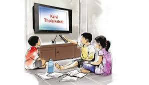 Tamil Nadu govt launches education channel for school students ...