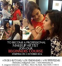 makeup studio insute in delhi