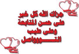 طقس فلسطين ليوم الثلاثاء 19 نوفمبر 2019 Images?q=tbn%3AANd9GcRHdYV8D0tpjmvoesKdapqrt5kETq1U9HxYlFU3OymN9Q38PQlc