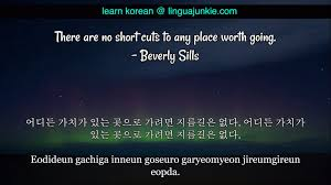 learn top motivational inspirational motivational korean quotes