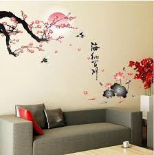 Diy Home Decor Art Removable Wall Stickers Lotus Chinese Calligraphy Mural Decals 42 See This Gre Tree Wall Stickers Wall Stickers Murals Sticker Wall Art