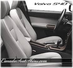 2016 volvo s40 custom leather upholstery