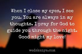 good night prayer for my love in good night prayer quotes
