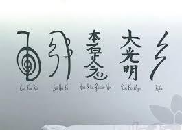 Reiki Wall Decals Reiki Wall Art Reiki Gifts