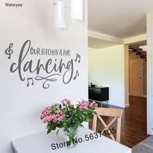 This Kitchen Is For Dancing Decal Buy This Kitchen Is For Dancing Decal With Free Shipping On Aliexpress Version
