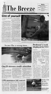 November 14, 2005